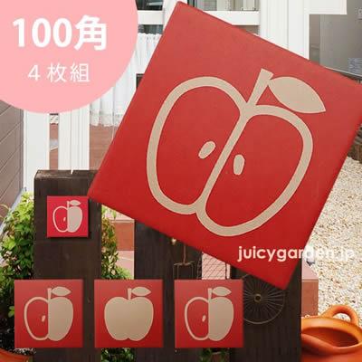 可愛いりんごの絵タイル 「アクセントタイル 100角 アップル 4枚セット」