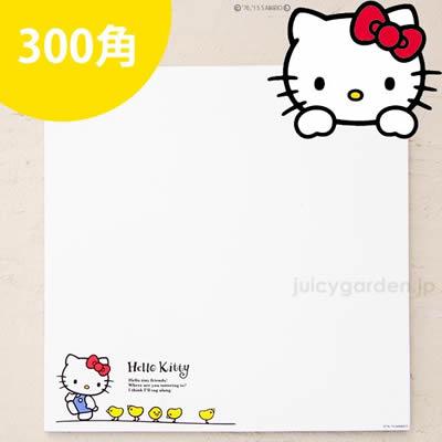 アクセントタイル 300角「さんぽ」1枚【ハローキティ コレクション】