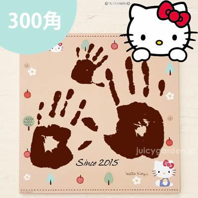 「メモリアルタイル300角 (ナチュラルガーデン)」 【ハローキティ ガーデンコレクション】