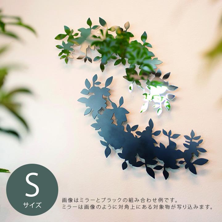 【廃番】ガーデンのウォールデコ 「リース S」