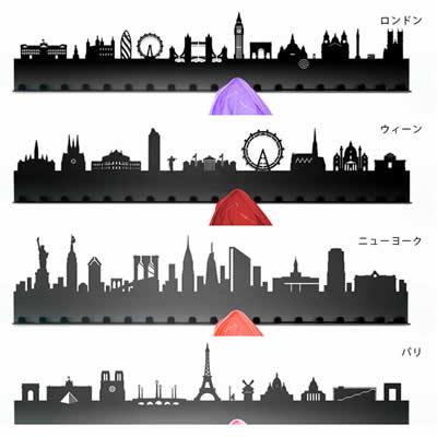 【セール/B級品】ラーディウスデザイン (RADIUS) シティコートラック CITY COAT RACK :パリ