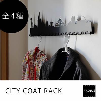 ドイツ ウォールフック 「ラーディウスデザイン (RADIUS) シティコートラック CITY COAT RACK」