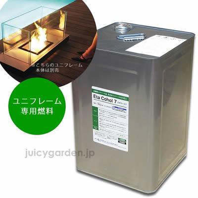 「ユニフレーム UniFlame」対応燃料 14kg缶 約17.5リットル