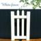 ホワイトフェンス 「カントリーゲートS」