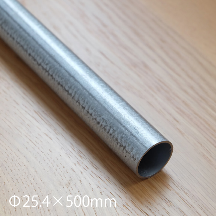 「DIY-ID パイプクランパー パイプ 直径25.4×長さ500mm」