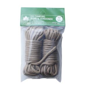 本体別売り「テンデ(tende) DX自在ロープ 5m (2本セット)」
