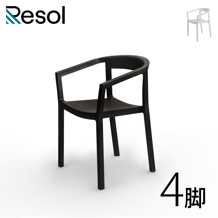 「Resol Peach リソル ピーチ アームチェア 4脚」