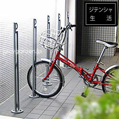 「自転車スタンド D-NA PR」【1台用】