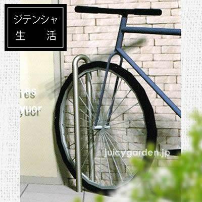 自転車スタンド Type R