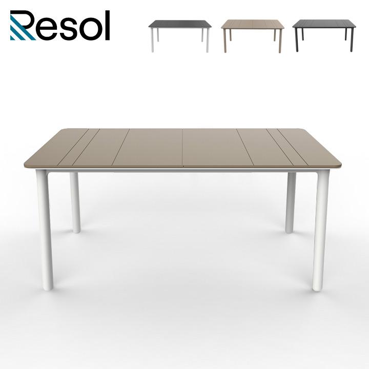 「Resol Noa リソル ノア テーブル 160×90」
