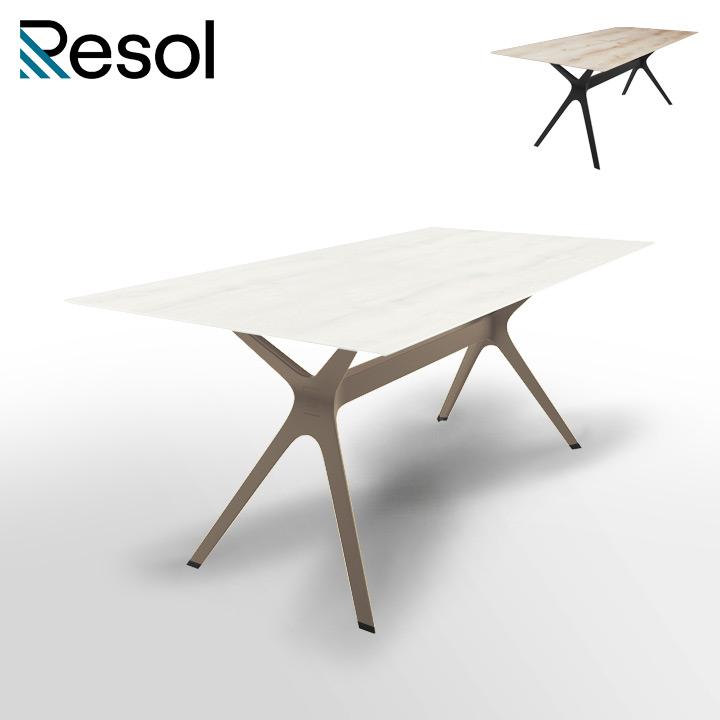 「Resol Vela L リソル ヴェラ エル テーブル 180×90」