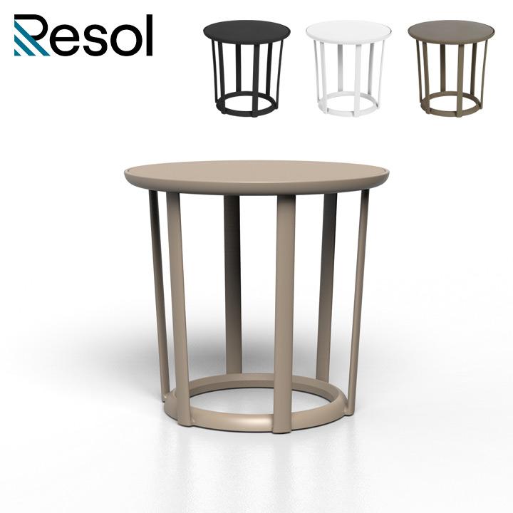 ガーデンテーブル「Resol RAFF リソル ラフ テーブル 40cm」