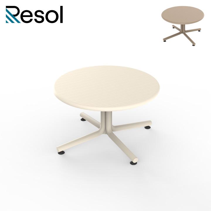 ガーデンローテーブル「Resol BINI リソル ビニ ラウンジテーブル」