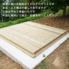 「木製床用Set:ユーロ物置3014F2」両開き扉:要組立<返品不可>※送料別