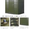 収納 シングルドア 屋外物置「メタルシェッド TM1 HF SD ハーフ シングルドア アペックスルーフ」