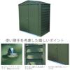 収納 ダブルドア 屋外物置「メタルシェッド TM1 HF DD ハーフ ダブルドア アペックスルーフ」