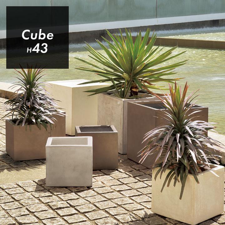 CLAYPOT Cube 43 クレイポット キューブ43 植木鉢 :75L 12号鉢対応