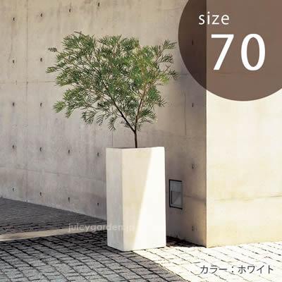 CLAYPOT クレイポット Tall Cube 70 プランター :65L 8号鉢対応