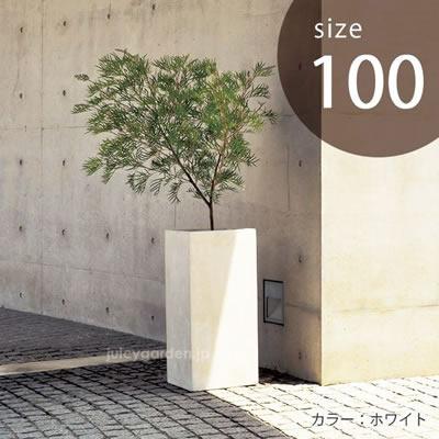 CLAYPOT クレイポット Tall Cube 100 鉢カバー :180L 12号鉢対応