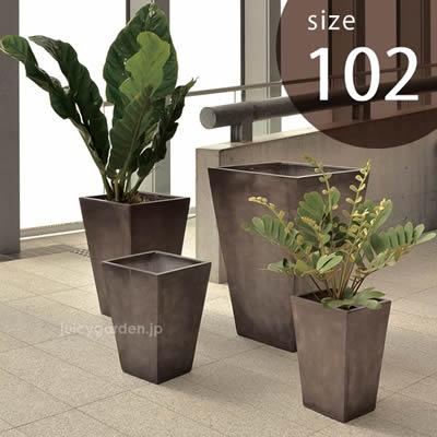 CLAYPOT クレイポット Tall Square 102 大型植木鉢 :220L 18号鉢対応