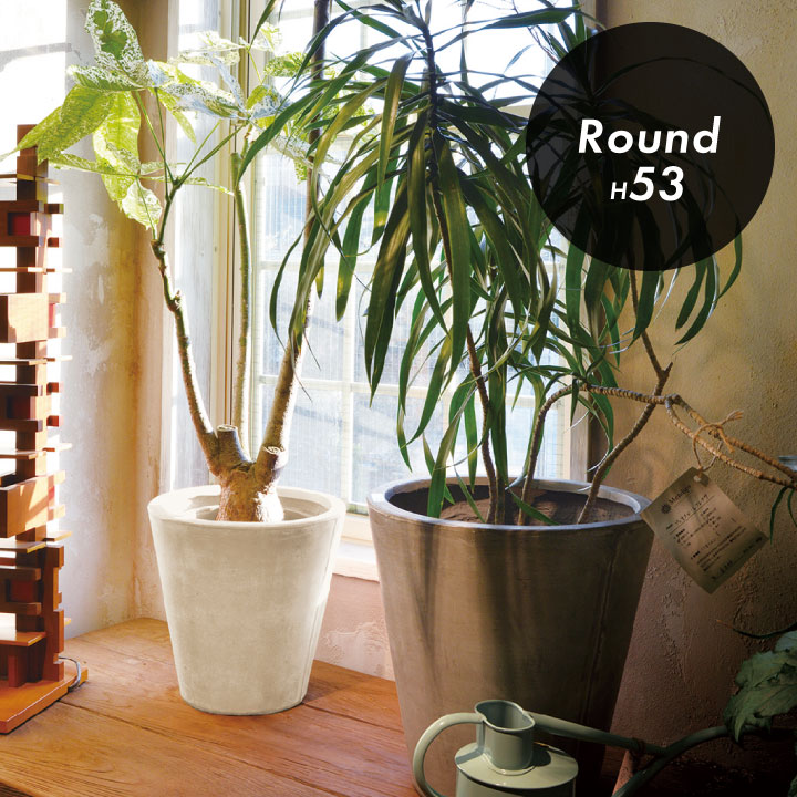 CLAYPOT クレイポット Round 53 おしゃれな丸型植木鉢 70L 15号鉢対応