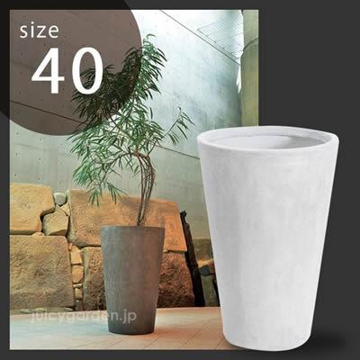 CLAYPOT クレイポット Tall Round 40 丸型植木鉢 :12L 7号鉢対応