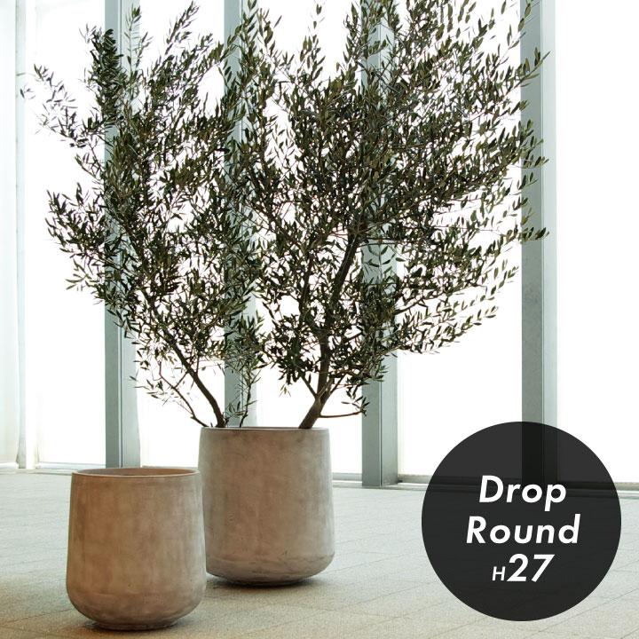 CLAYPOT クレイポット Drop Round 27 オシャレ植木鉢 :8L 5号鉢対応