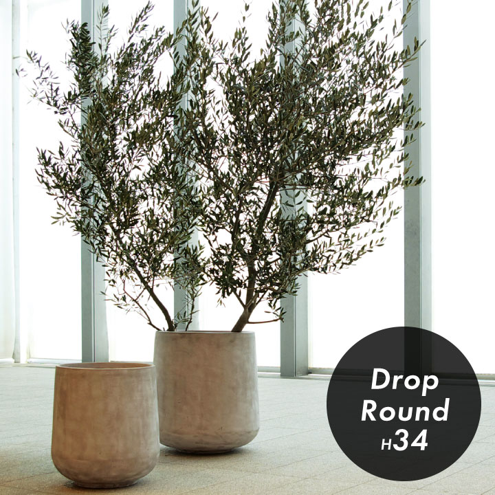 「CLAYPOT クレイポット Drop Round 34 丸型植木鉢 21L 8号鉢対応」