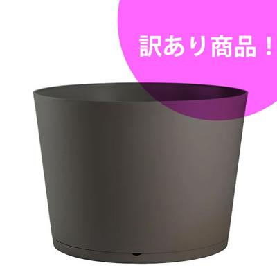 【セール/B級品】Grosfillex ゴーフィレックス TOKYO プランター Solo 直径50cm (約16号) :アントラサイト