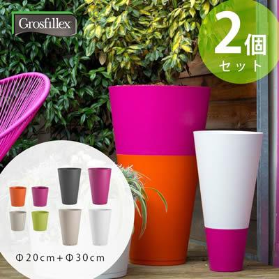 フラワーポット 樹脂製植木鉢  「Grosfillex ゴーフィレックス TOKYO プランター Duo 直径20cm (約6号) + 直径30cm (約9号深鉢)」