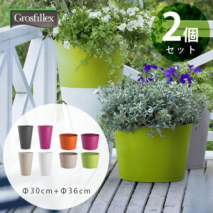 フラワーポット 樹脂製植木鉢  「Grosfillex ゴーフィレックス TOKYO プランター Duo 直径30cm (約9号深鉢) + 直径36cm (約12号)」
