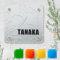 「琉球ガラス表札 スクエア 裏面:砂浜加工 四角 150mm角」 【取り付け工事対応商品:区分A】