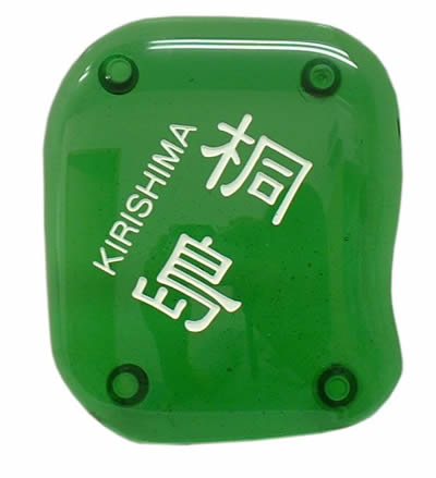 「フレンチグラス表札 ピクシー 01&02」 【取り付け工事対応商品:区分A】