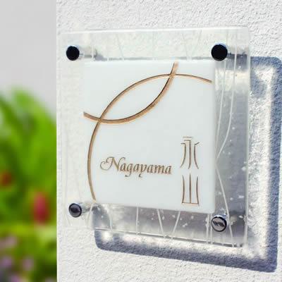 ガラス素材の可愛い表札 「ガラスサイン リボン」 【取り付け工事対応商品:区分A】