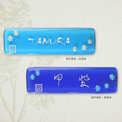 花のモチーフ入りの小さめの表札 「フラワーオブライフ スモールフラワー」 【取り付け工事対応商品:区分A】