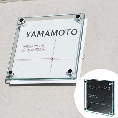 日本地図に場所を示し住所を緯度と経度で表現 「GPSサイン」 【取り付け工事対応商品:区分A】