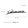 切り文字ステンレス表札 「ブランチ Lサイズ」 【取り付け工事対応商品:区分A】