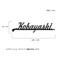 切り文字ステンレス表札 「ナチュレ Sサイズ」 【取り付け工事対応商品:区分A】