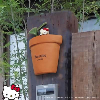 「ハローキティ表札 ガーデンポット」 【取り付け工事対応商品:区分A】