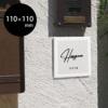 「ポーセリンアート表札 ASH(アッシュ) 〜by salon de SHIORIEL〜 110角」
