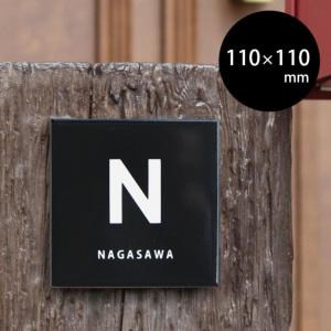「ポーセリンアート表札 NIGHT(ナイト) 〜by salon de SHIORIEL〜 110角」