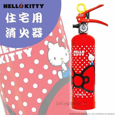 ハローキティの住宅用消火器 レッド:ドット/1L リサイクルシール付き