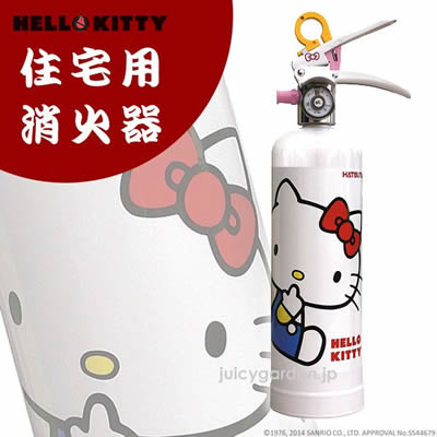 ハローキティの消火器 ホワイト:大きなキティちゃん/1L リサイクルシール付き