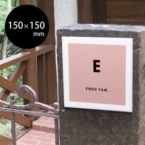 ポーセリンアート表札 INITIAL(イニシャル) 〜by salon de SHIORIEL〜