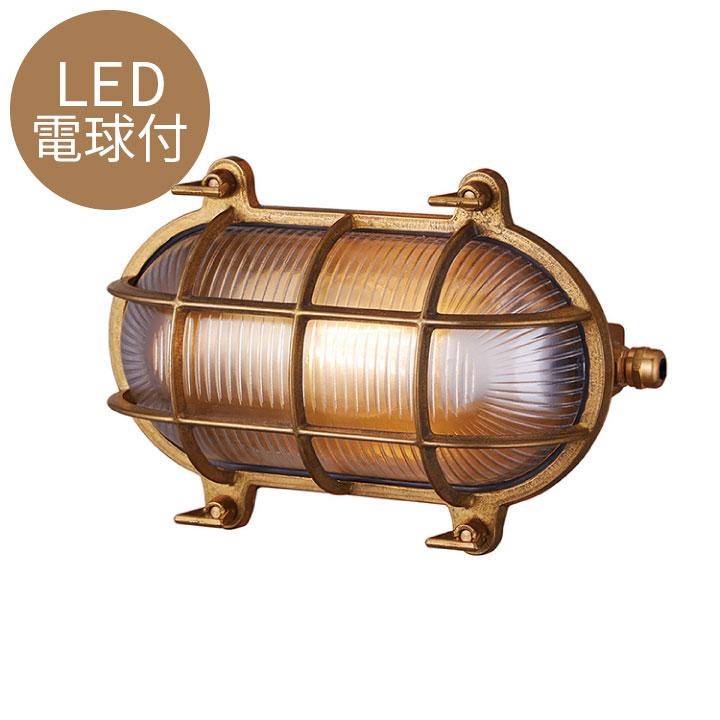 マリンランプ LED電球付「アートワークスタジオ(ARTWORKSTUDIO) ビーチハウス ウォールランプ L(Beach house-oval wall lamp (L)) コードなし/屋内・屋外兼用」
