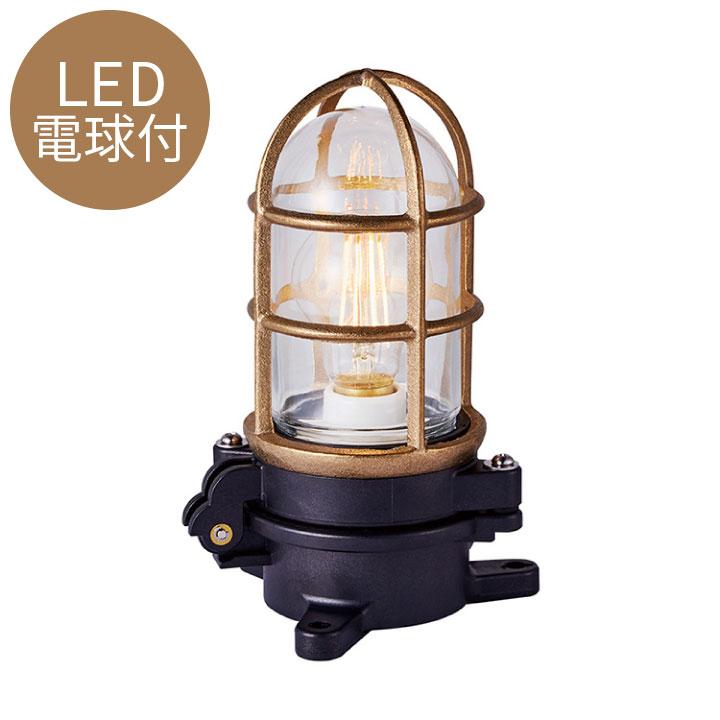 マリンランプ LED電球付「アートワークスタジオ(ARTWORKSTUDIO) ネイビーベース ベーシックランプ(Navy base-basic lamp) コードなし/屋内・屋外兼用」