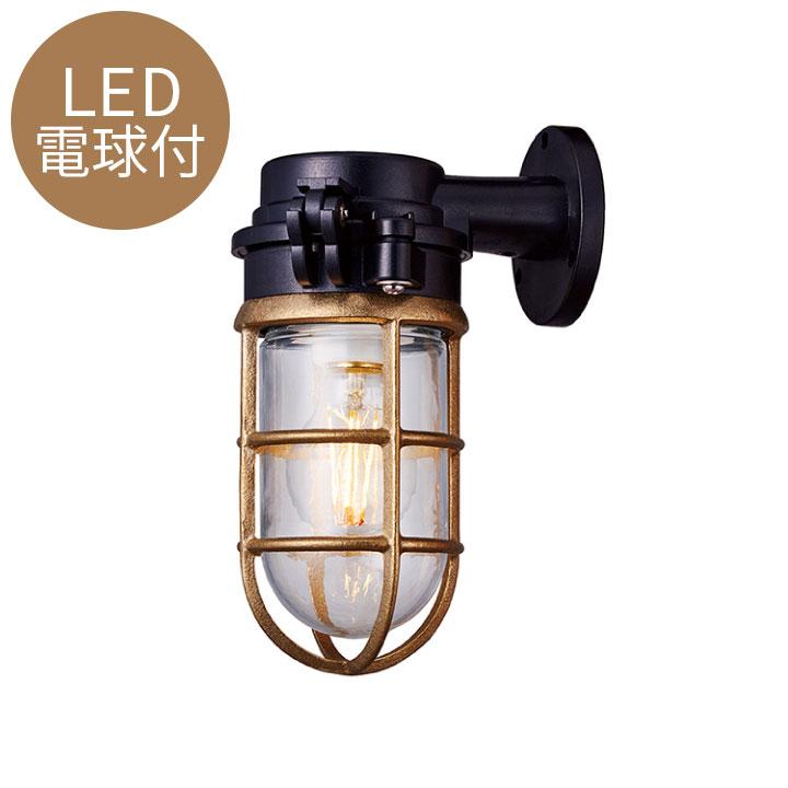 マリンランプ LED電球付「アートワークスタジオ(ARTWORKSTUDIO) ネイビーベース フラットトップウォールランプ(Navy base-flat top wall lamp) コードなし/屋内・屋外兼用」