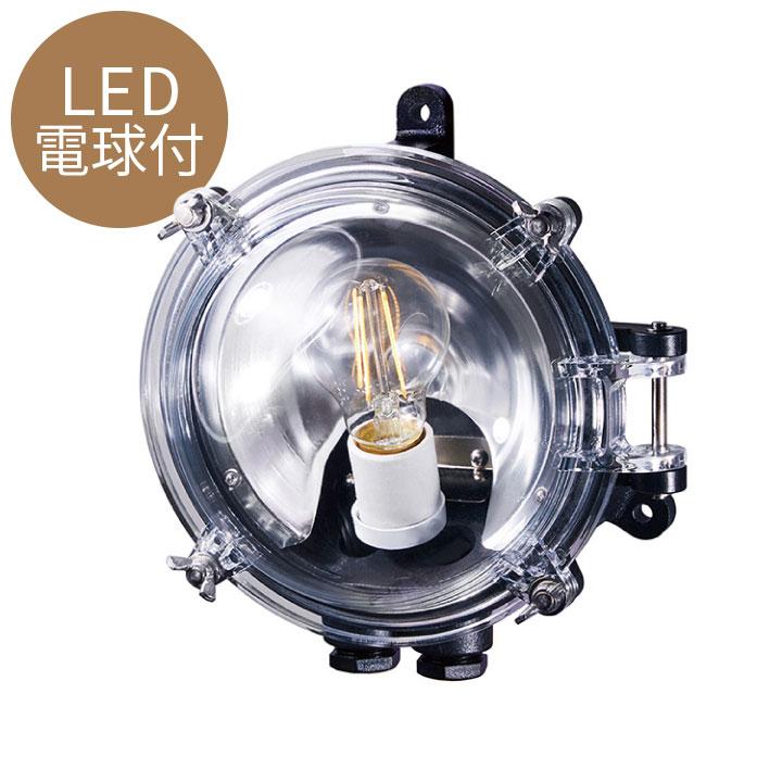 マリンランプ LED電球付「アートワークスタジオ(ARTWORKSTUDIO) ネイビーベース ドームウォールランプ(Navy base-dome wall lamp) コードなし/屋内・屋外兼用」