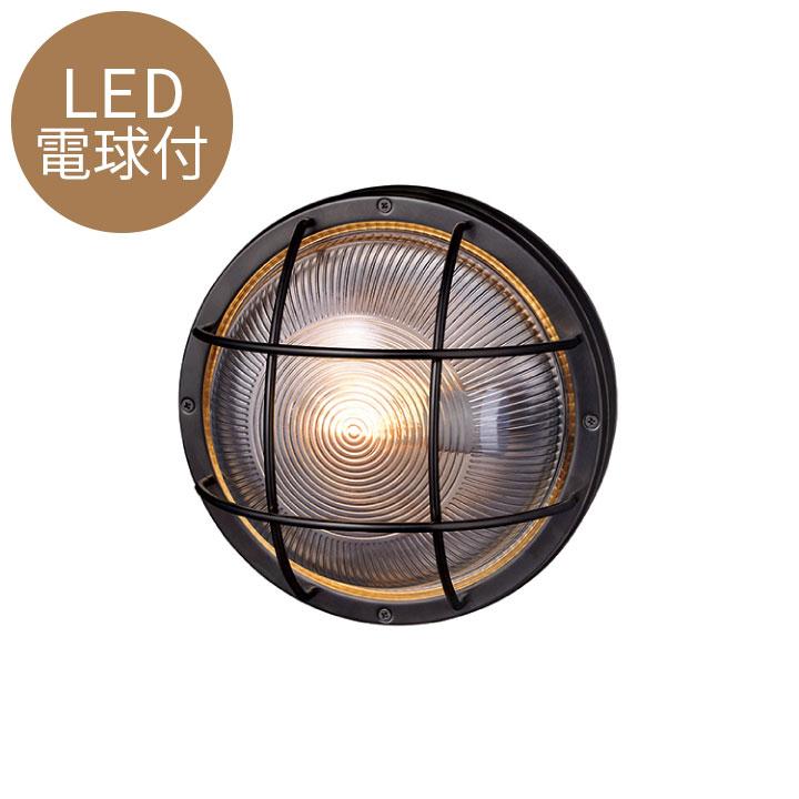 マリンランプ LED電球付「アートワークスタジオ(ARTWORKSTUDIO) ネイビーベース ラウンドウォールランプ(avy base-round wall lamp) コードなし/屋内・屋外兼用」