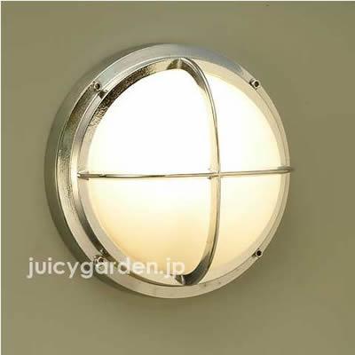 真鍮 ガーデンライト BH2226CRFR LED